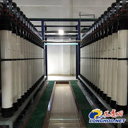 污水处理膜工艺装置(供图:龙虎网记者邵妤)