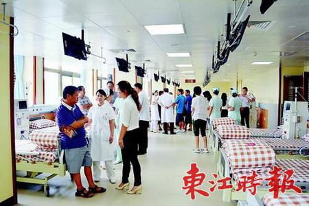 惠州华康医院肾内科血液净化中心可直接享受社保报销