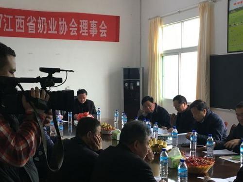 江西省奶业协会理事会肯定阳光乳业牧场的零排放模式