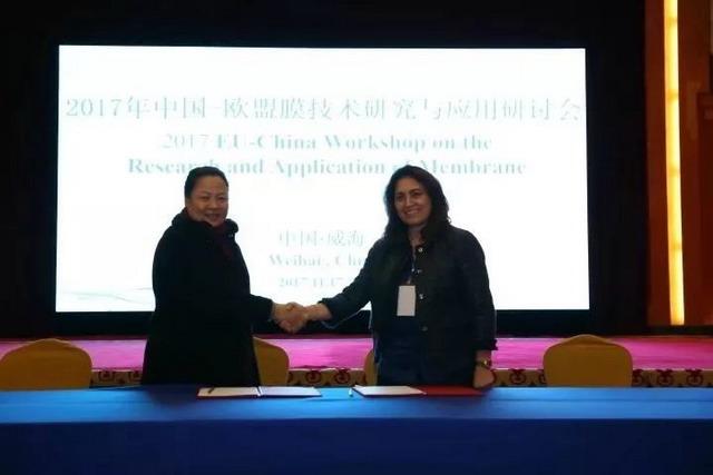 哈尔滨工业大学(威海)与欧洲膜学会签订合作协议