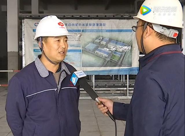 中天合创建设亚洲最大的矿井水深度处理项目即将投产