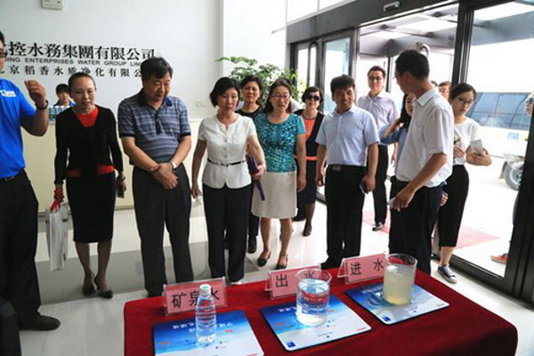陈吉宁市长一行实地调研北控水务北京稻香湖再生水厂