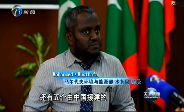 """共建""""一带一路""""中国援建马尔代夫海淡工程顺利推进"""