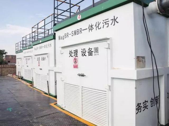 宁夏水投集团正推行水务一体化倾力打造涉水全产业链
