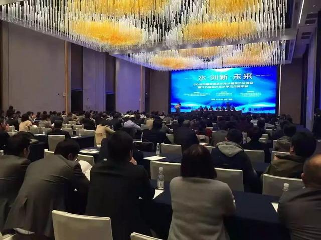 2018中国城镇给水排水新技术交流会李保安教授作报告