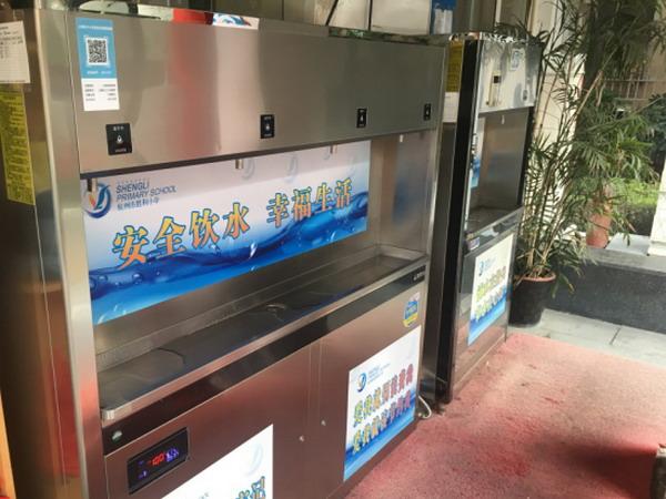 运用物联网和区块链技术校园直饮水精准监测试点杭州