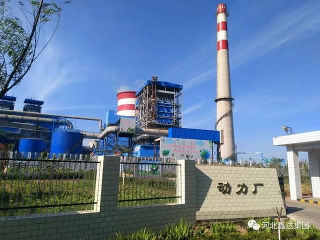 鑫达钢铁唐山天茂动力厂膜设备提高了锅炉的使用寿命