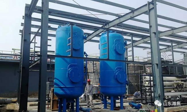 潍坊振兴焦化中水浓缩回用项目进入主体设备安装阶段