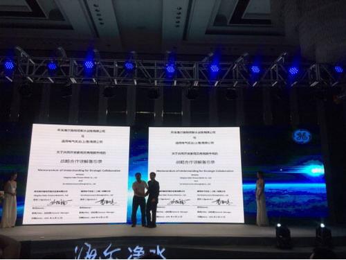 海尔净水总经理曲桂楠与GE水处理大中华区总裁黄翱清在台上签署战略合作协议