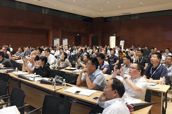 2017首届全国分离技术与废水资源化利用高层论坛