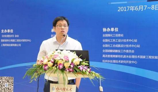 """蓝星(杭州)膜工业有限公司应用技术工程师徐凯杰演讲""""中空纤维超滤膜在废水资源化领域的应用研究"""""""