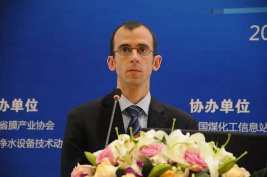 """朗盛化学(中国)有限公司应用工程师Julien Ogier演讲""""朗盛反渗透膜的ASD隔网的优势和案例"""""""