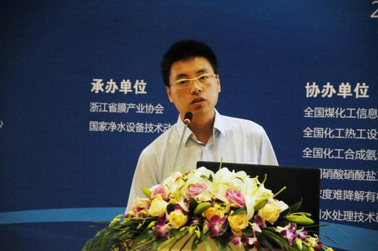 """上海化工研究院分离技术部黄前程部长演讲""""氨-水精馏技术在工业废水脱氨过程应用"""""""