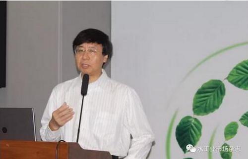 中国科学院生态环境研究中心研究员、工程院院士曲久辉
