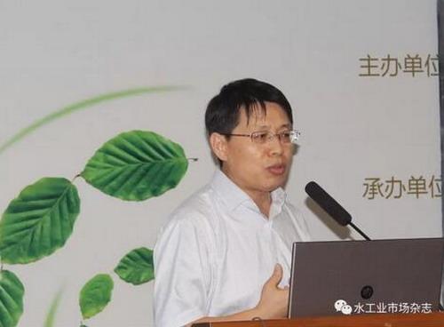 中石化北京化工研究院教授级高工、环保所主任、国工室副主任栾金义
