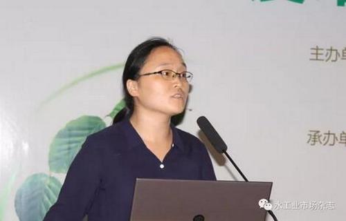 北京京润环保科技股份有限公司技术部经理金志娜
