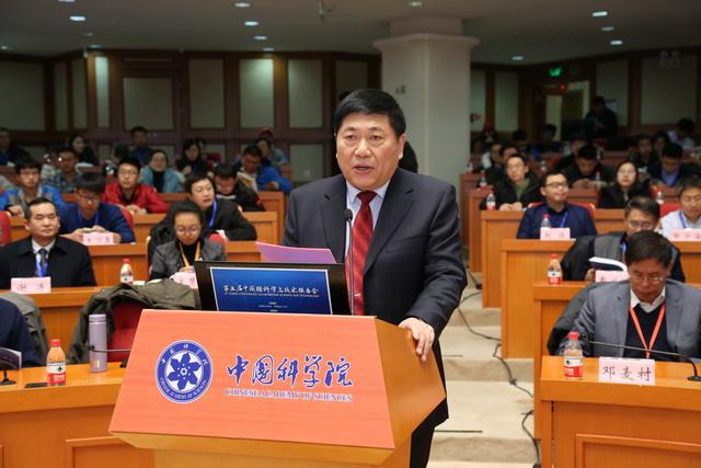 中国膜工业协会副理事长王继文主持大会开幕式