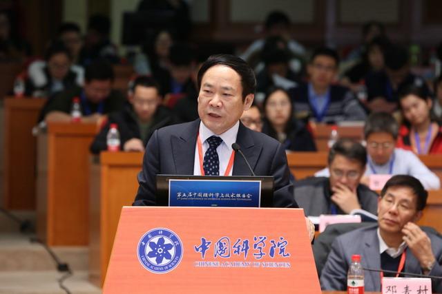 科技部副部长、中国工程院院士徐南平为大会致辞