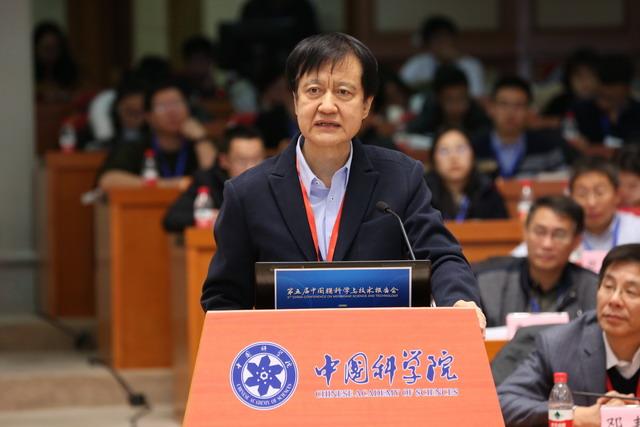 中国科学技术协会副主席、中国科学院院士李静海致辞