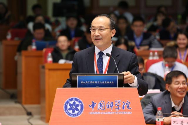 中国科学院副院长、中国科学院院士张涛致辞