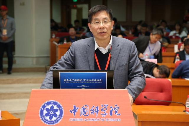 中国科学院秘书长邓麦村主题演讲