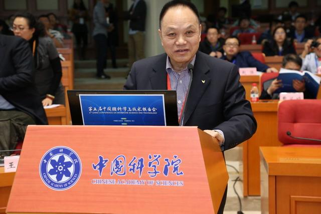 中国工程院院士蹇锡高主题演讲