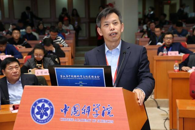 工业和信息化部原材料工业司副巡视员吕桂新主题演讲