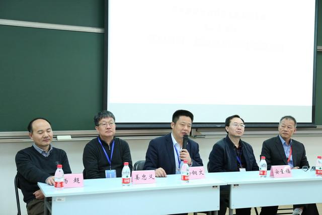 第五届中国膜科学与技术报告会论坛现场