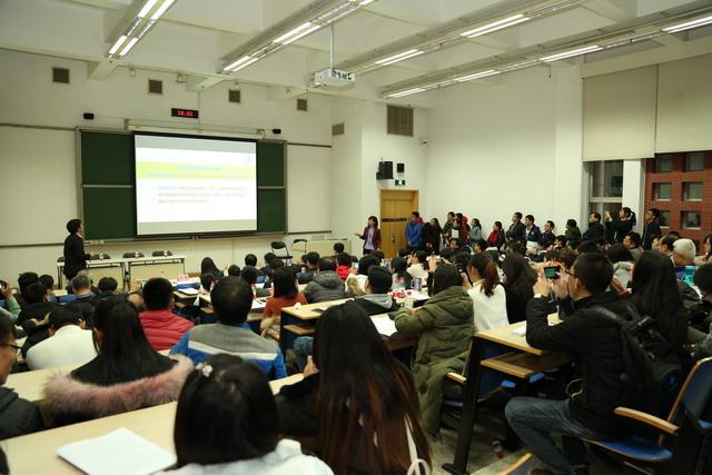 第五届中国膜科学与技术报告会分会场之一