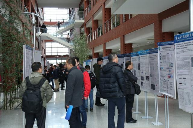 第五届中国膜科学与技术报告会墙报