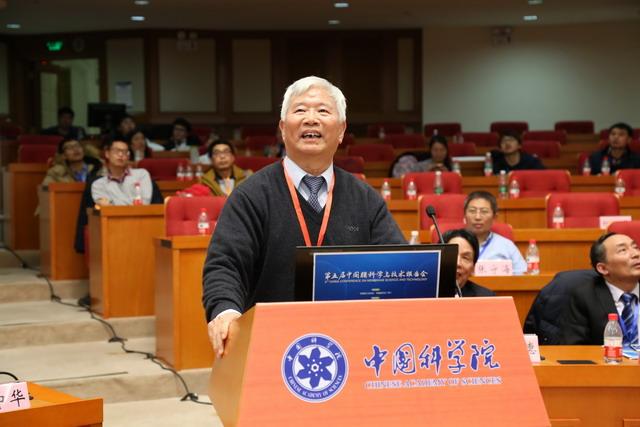中国工程院院士、中国膜工业协会名誉理事长高从�甓曰嵋樽隽巳�面总结