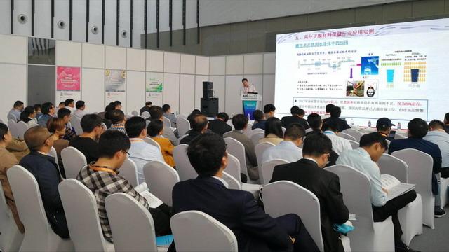 2018膜技术在制药工业中应用专业论坛在南京成功举办