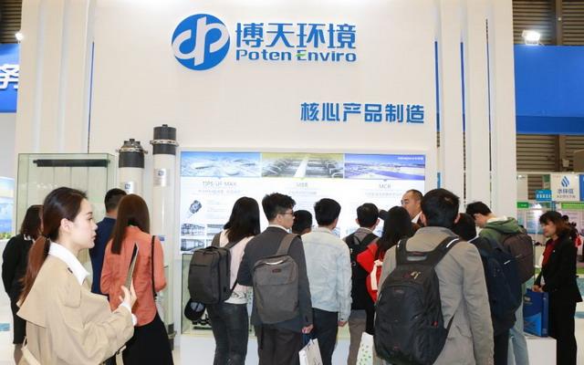 中环膜在上海环博会推出环境友好型热法MAX超滤膜新品