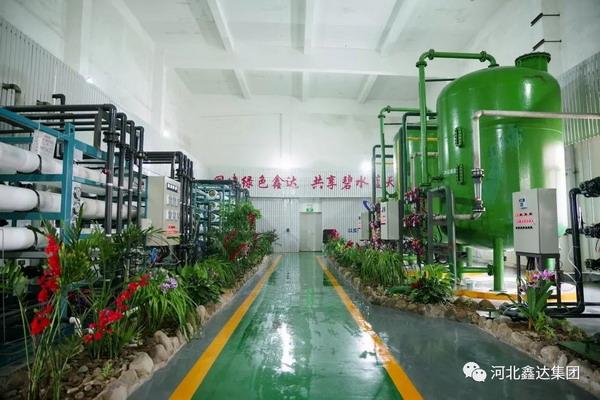 河北鑫达集团发电厂转型升级路上深耕绿色高质量发展