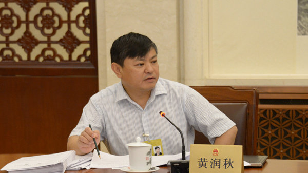 水专项第一行政责任人、环境保护部副部长黄润秋