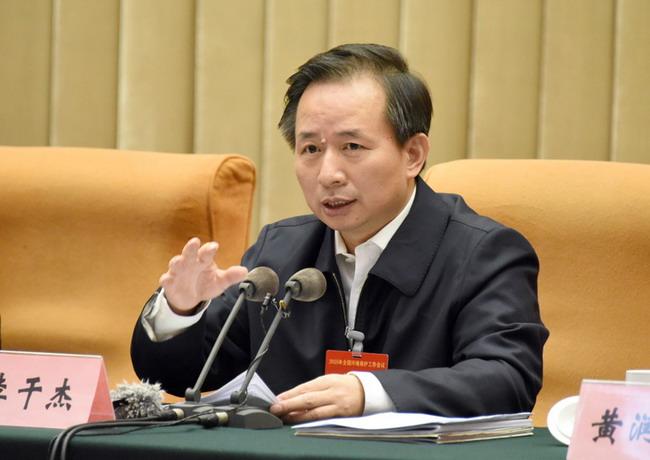 """环境保护部在京召开""""2018年全国环境保护工作会议"""""""