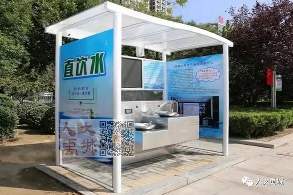 全市首套公共直饮水设施被安顿在山东禹城市糖城广场