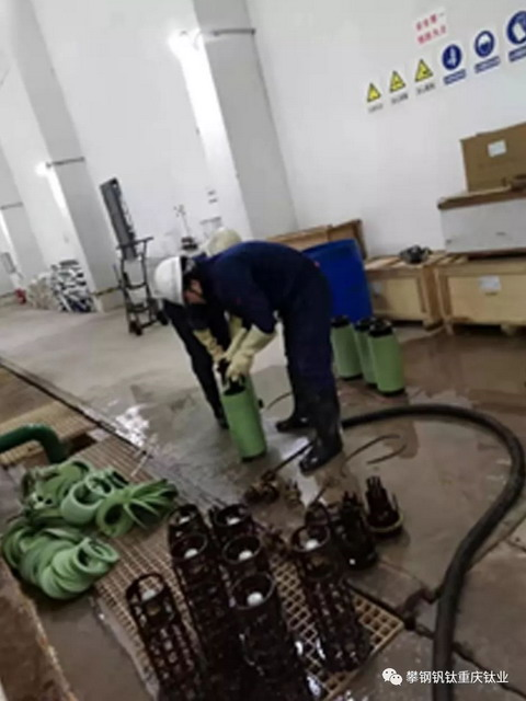 超滤流量异常攀钢钒钛重庆钛业员工携手解决生产问题